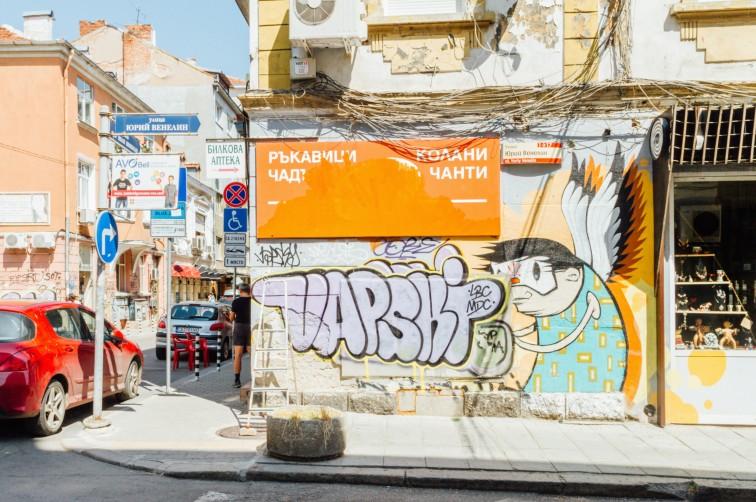 Rund um die Tsar Shishman Street | 25h in Sofia, Stilnomaden
