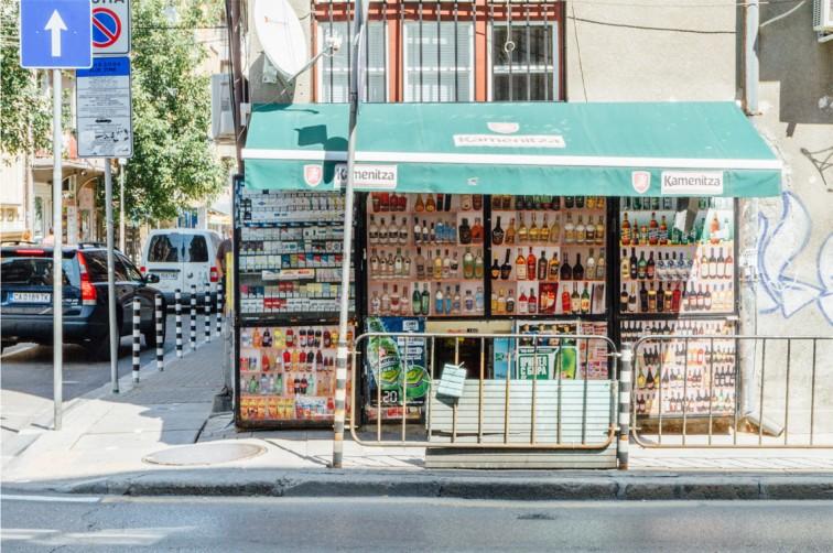 Klek – ein typisches Kiosk in Sofia | 25h in Sofia, Stilnomaden