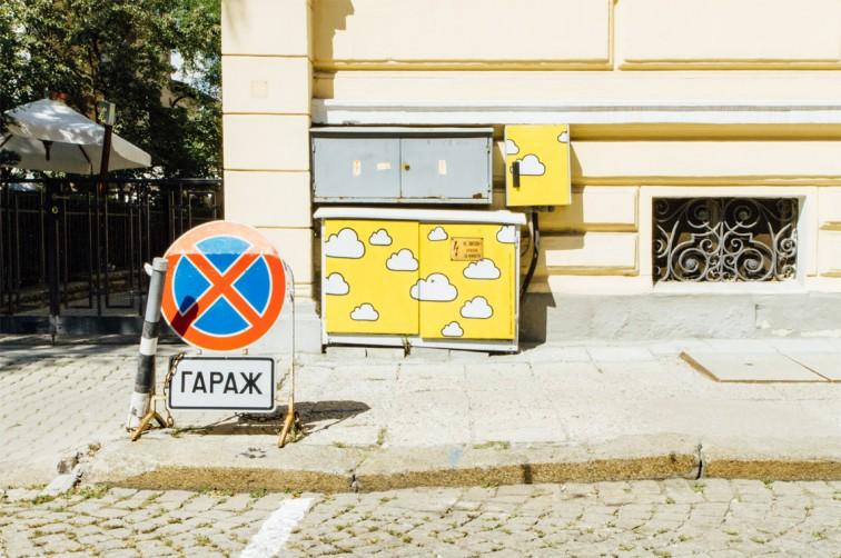 Bemalte Stromkästen in Sofia, Künstlergruppe Transformatori | Roadtrip durch Bulgarien, Stilnomaden