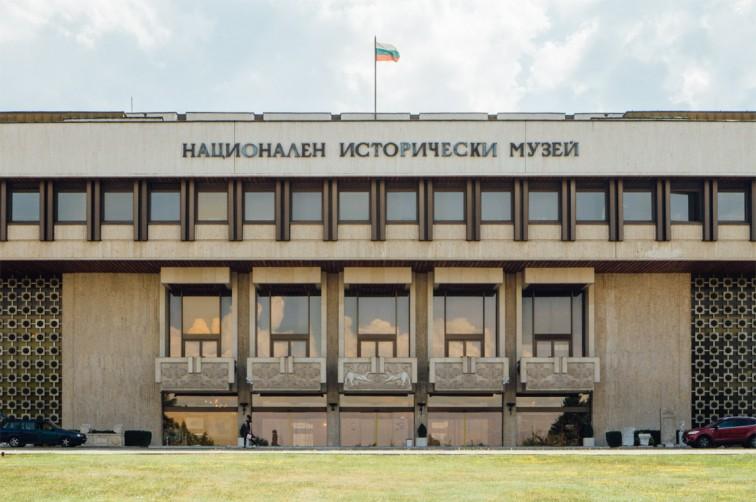 Nationales Historisches Museum Sofia | Roadtrip durch Bulgarien, Stilnomaden