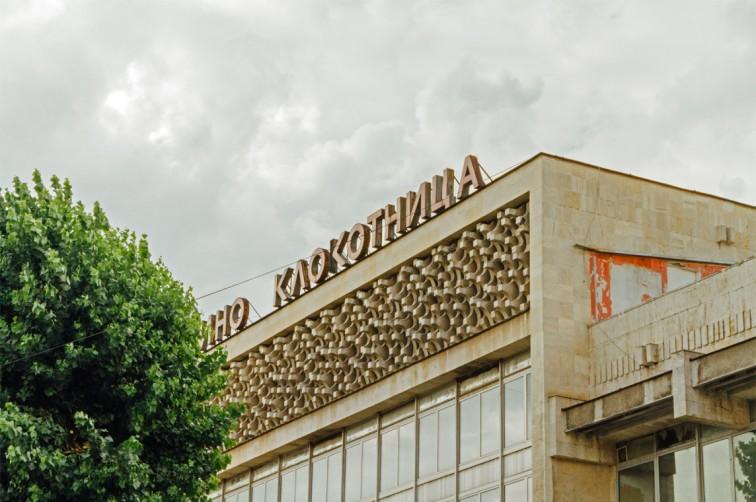 Stilnomaden_Bulgarien_15