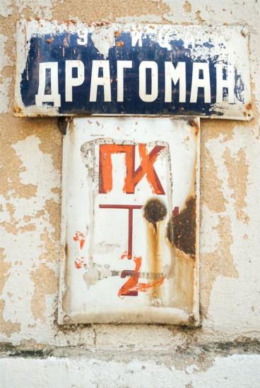 Stilnomaden_Bulgarien_22
