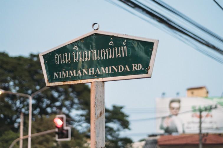 Chiang Mai | Stilnomaden
