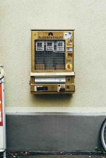 Das Fachgeschäft aka ein Überraschungsautomat | 25h in Hannover, Stilnomaden